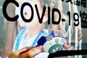 Msd, tre accordi contro il Coronavirus
